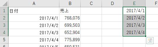 1列だけの数値データから日付データへの変換結果