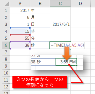 TIME関数