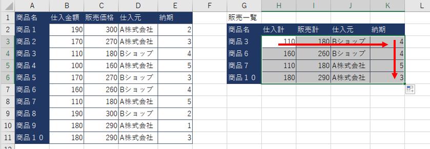 行と列の番号を求めるrow関数とcolumn関数 ノンプログラミングweb