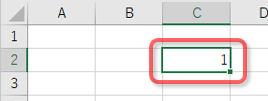 セル指定のROW関数の結果
