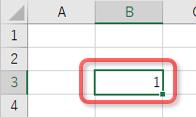 セル指定のCOLUMN関数の結果