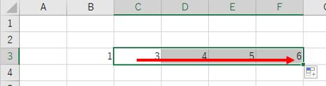 COLUMN関数のコピー